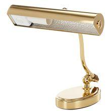 Jahn Piano-Lamp 80900