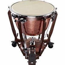 Bergerault GS26DKH Grand Symphonic