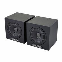 Auratone 5C Super Sound Black