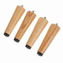 Roth & Junius Legs for Lever Harp 10cm NA