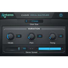 Antares Choir