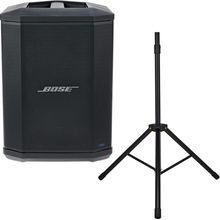 Bose S1 Pro Stand Bundle