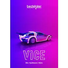 ujam Beatmaker 2 VICE