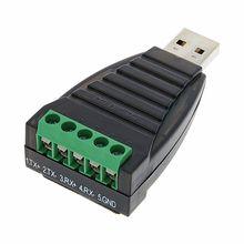 Marshall Electronics CV-USB-RS485 Adapter