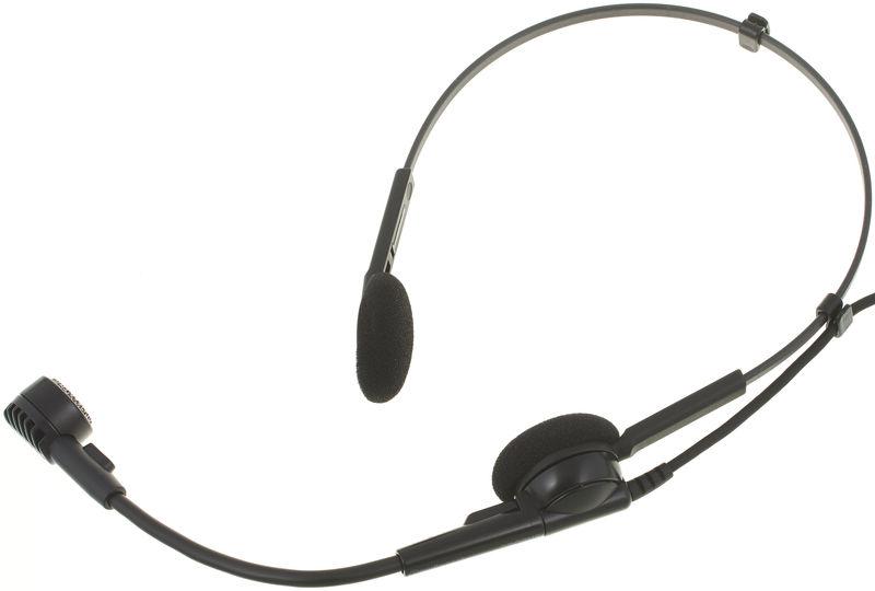 Audio-Technica PRO 8 HEcW
