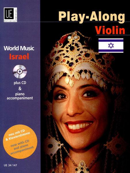 Universal Edition Israel Play-Along Violin