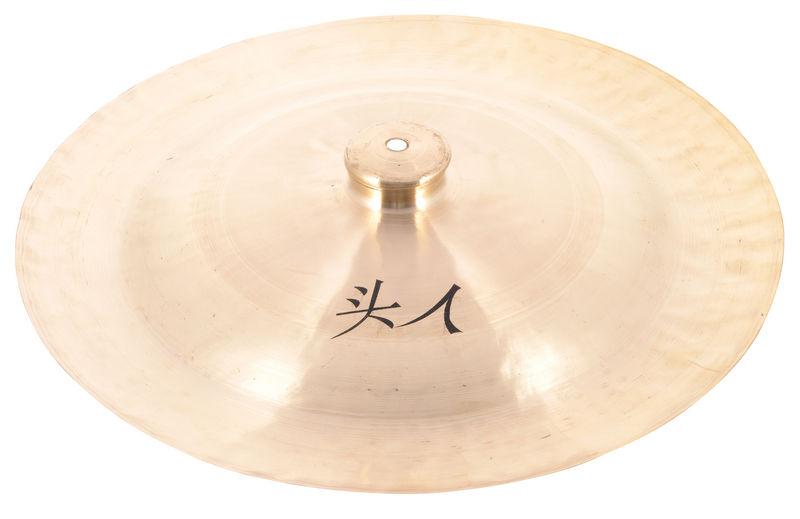 Thomann China Cymbal 45cm