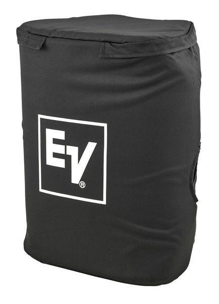 EV SX300E Cover