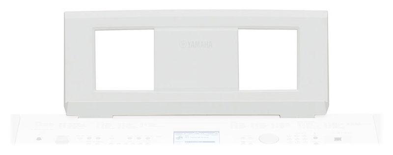 Yamaha DGX-660 Music Rest White