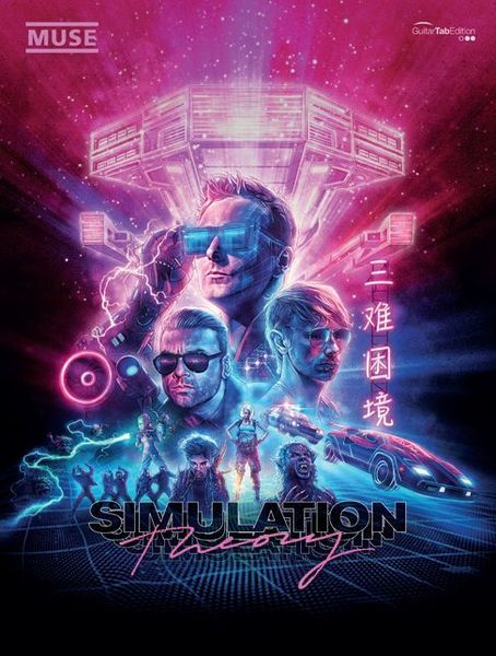 Faber Music Muse Simulation Theory