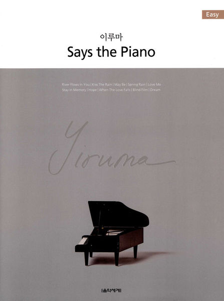 Music World Yiruma Says the Piano Easy