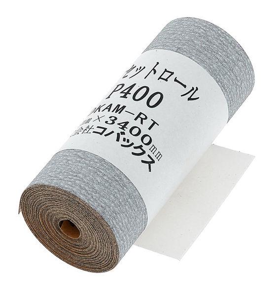 Kovax KCR400 Sel-Adhesive Sandpaper