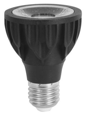 Omnilux PAR20 COB 6W LED dim2warm