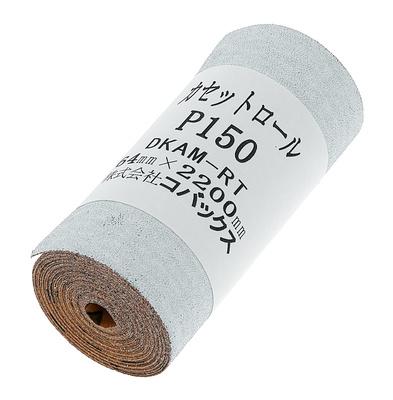 Kovax KCR150 Sel-Adhesive Sandpaper
