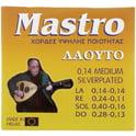 Mastro Greek Laouto 8 Strings SP