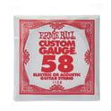 76. Ernie Ball 058 Single String Wound Set