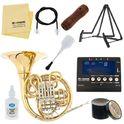 Thomann HR-301 F-/Bb Double Horn Set