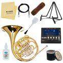 Hans Hoyer 801-L Double Horn Set