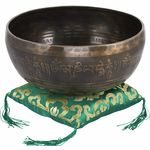 Thomann New Itched 1,5kg Singing Bowl