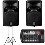 Yamaha Stagepas 600i Bundle