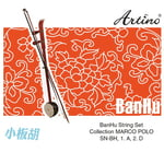 Thomann Chinese BanHu Strings Set