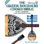 Cabot Books Publishing Greek Bouzouki Chord Bible