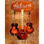 Centerstream The Other Brands Of Gibson