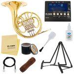 Thomann HR 100 Junior Horn Set