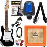Harley Benton Junior Guitar Set 2 BK RW