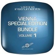 VSL Special Edition Vol. 1 Bundle