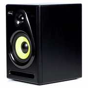 Sirus Pro Speaker SM5A