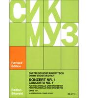 Notas clásico cello