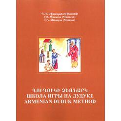 Dudukhouse Armenian Duduk Complete Method