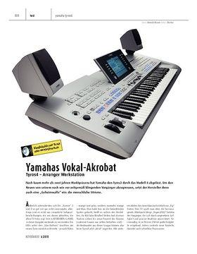 Keyboard Case Tyros 3/4 PVC