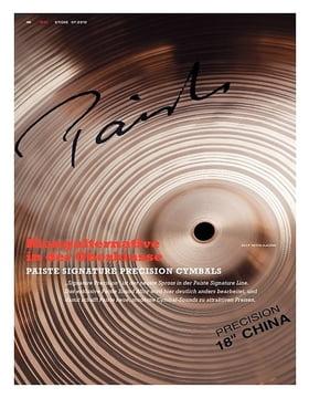 Paiste Signature Precision Cymbals