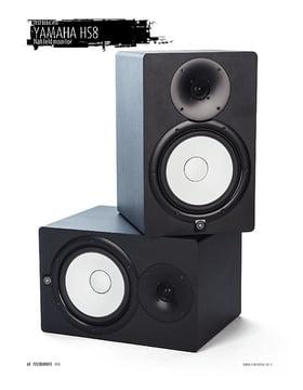 "Yamaha HS8 - Aktiver 8""-Nahfeld-Studiomonitor"