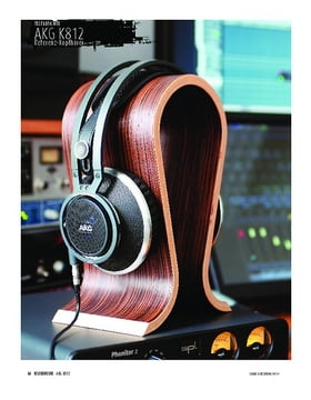 AKG K812 - Referenz-Kopfhörer