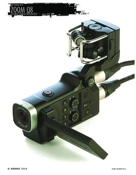 Zoom Q8 - Audio/Video-Recorder
