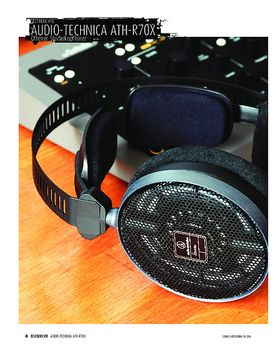 Audio-Technica ATH-R70x - Offener Studiokopfhörer
