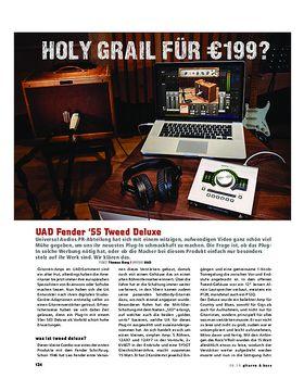 UAD Fender '55 Tweed Deluxe, Modeling-Software
