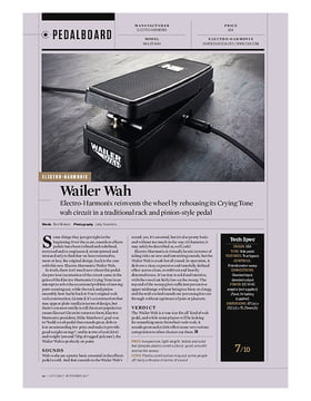 Electro-Harmonix Wailer Wah