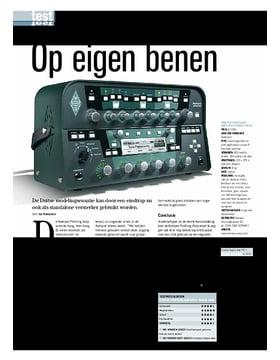 Kemper Profiling Amplifier Power Head