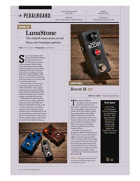 Lunastone Smooth Drive 1
