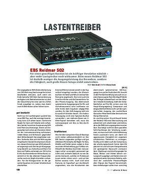 EBS Reidmar 502