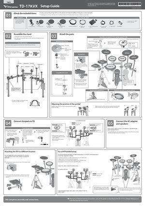Setup Guide
