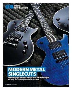 Total Guitar LTD EC-401