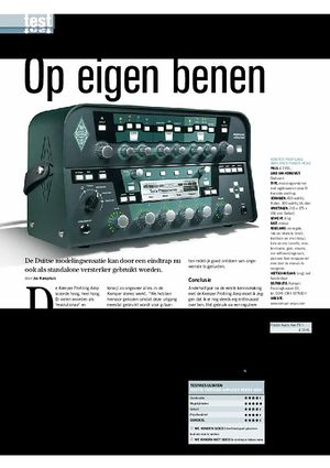 gitarist.nl Kemper Profiling Amplifier Power Head
