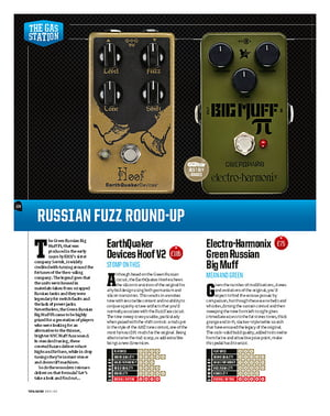 Total Guitar Electro-Harmonix Green Russian Big Muff