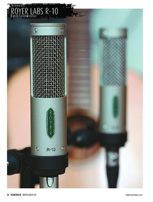 Sound & Recording Royer Labs R-10