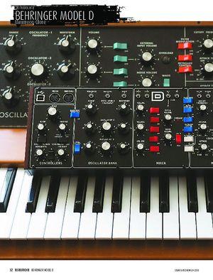 Sound & Recording Behringer Model D